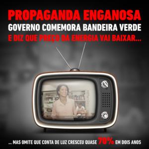 banner-propagandaenganosa-300x300