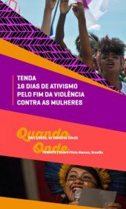 Foto: Convite Tenda 16 Dias de Ativismo